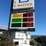 24-Maceda-Ourense-calle-de-las-Flores-rotulo-gasolinera